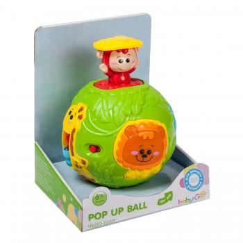 Развивающий шар Baby Go Джунгли