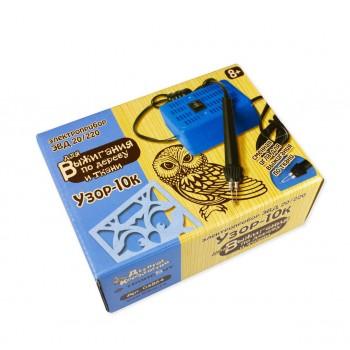 Электроприбор для выжигания по дереву и ткани Узор-10к Десятое королевство 03864