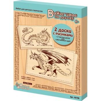 Доска для выжигания Драконы Десятое королевство 02796