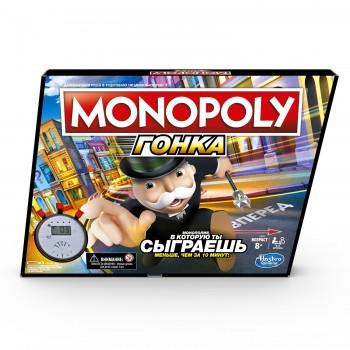 Игра Монополия Гонка E7033 Hasbro