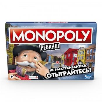 Монополия Реванш E9972 Hasbro
