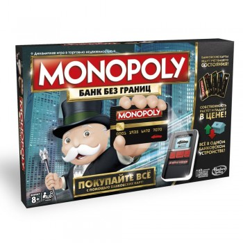 Монополия с банковскими карточками B6677 Hasbro