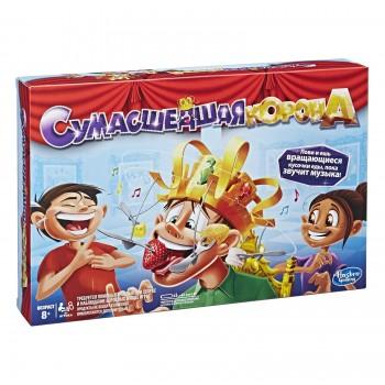 Настольная игра Hasbro Сумасшедшая корона E2420