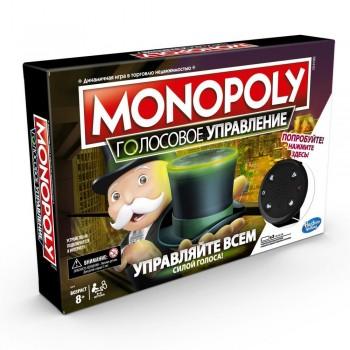 Настольная игра Hasbro Монополия Голосовое управление E4816
