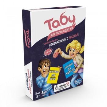 Настольная игра Hasbro Табу Дети против родителей E4941