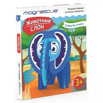 Набор для творчества Magneticus Слон