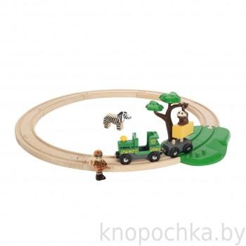 Деревянная железная дорога Сафари 17 элементов BRIO 33720