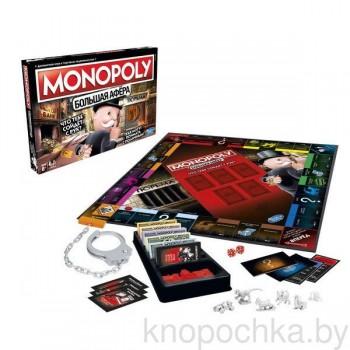 Монополия Большая афера Hasbro E1871