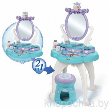 Туалетный столик для девочек 2в1 Frozen Smoby 320224