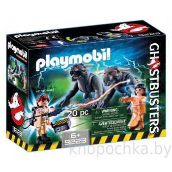 Playmobil 9223 Ghostbusters: Битва Венкмана с собаками