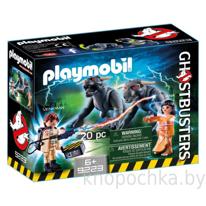 Playmobil 9223 Ghostbusters: Битва Венкмана с собаками