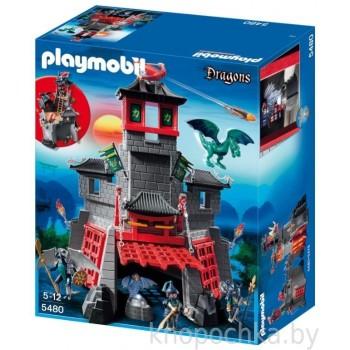 Секретный форт Дракона Playmobil 5480