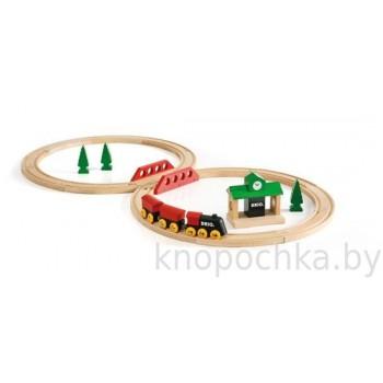 Деревянная детская железная дорога с вокзалом 22 элемента BRIO 33028