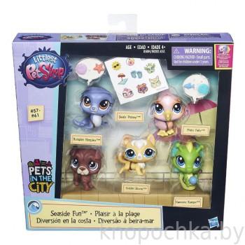 Игровой набор 5 зверюшек Littlest Pet Shop