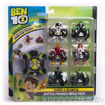 Набор Ben 10 Омнизапуск Мегапак (часы и 6 фигурок)