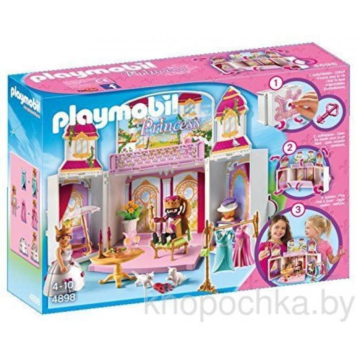 Playmobil 4898 Принцессы: Переносной королевский замок