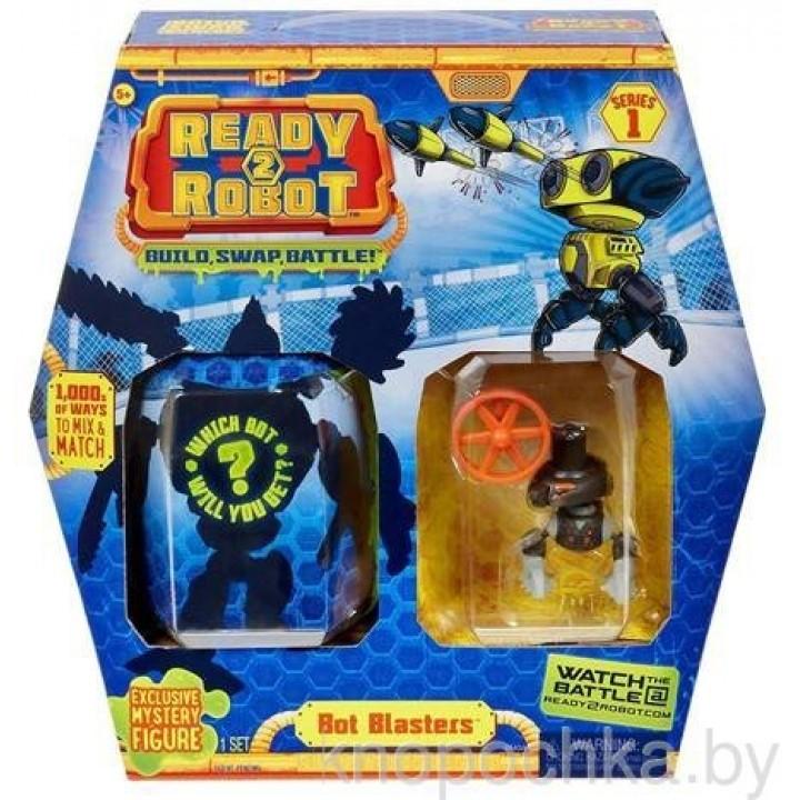 Бот Бластеры Ready2Robot Pack 2