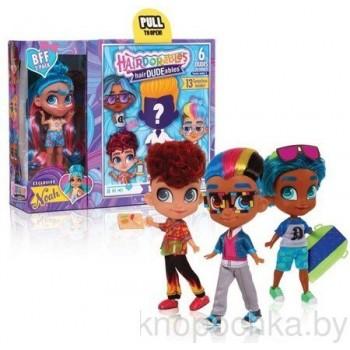 Набор кукол Hairdorables с мальчиком Hairdudeables