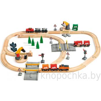 Набор железной дороги Brio 33165