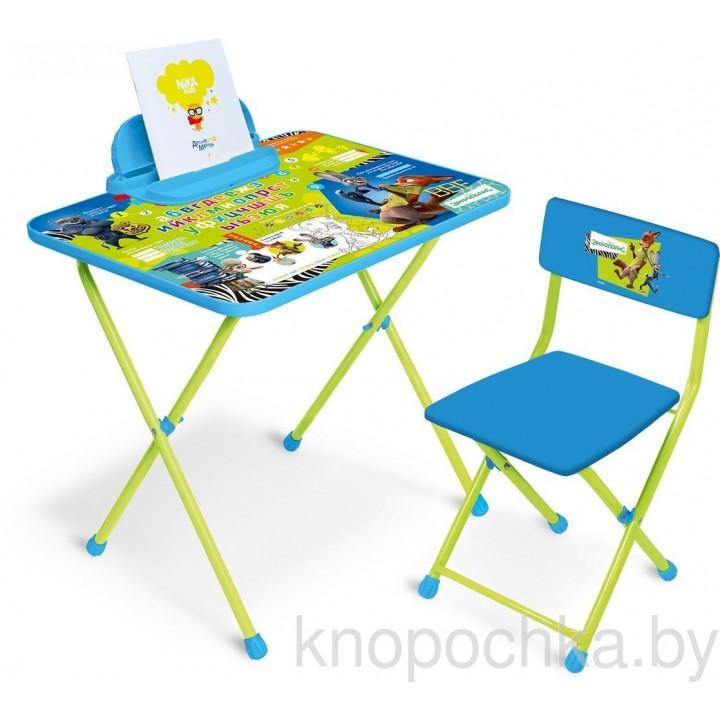Детский столик и стульчик Ника Зверополис