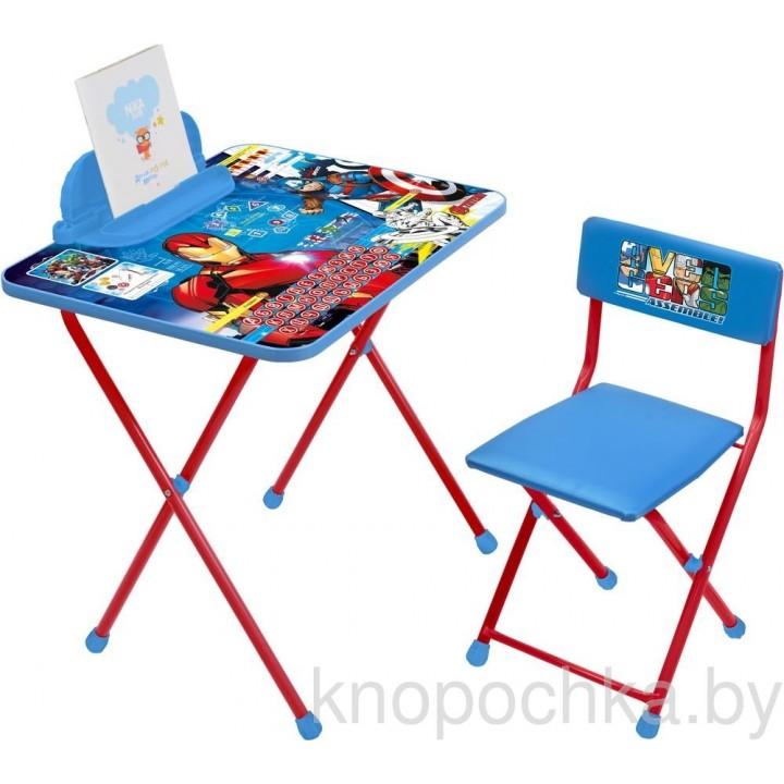 Детский столик и стульчик Ника Мстители Д2А