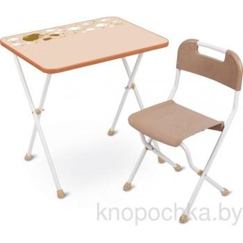 Детский столик и стульчик Ника КА2 Алина бежевый
