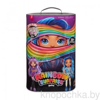 Куклы Poopsie Rainbow Surprise (Фиолетовая коробка)