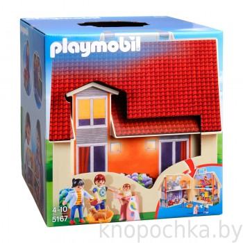 Кукольный дом Возьми с собой Playmobil 5167