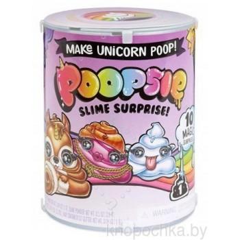 Слайм Poopsie Slime Surprise Poop Packs 2 волна