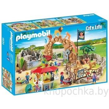 Зоопарк: Мой большой зоопарк Playmobil 6634