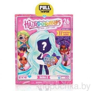 Кукла Hairdorables 2 серия