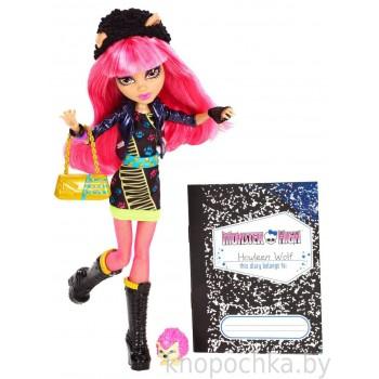 Кукла Monster High Хоулин Вульф 13 желаний с питомцем