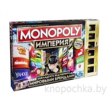 Настольная игра Монополия Империя Hasbro