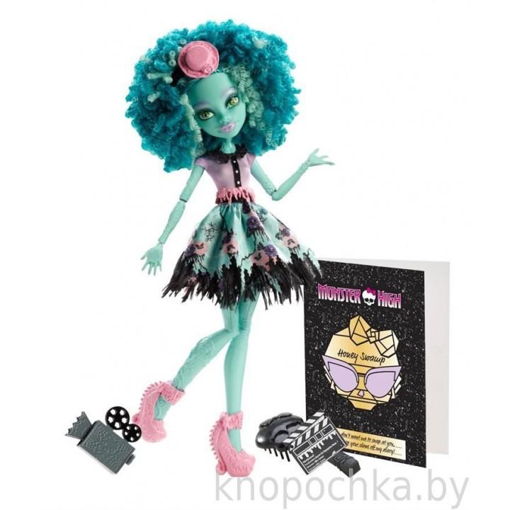 Кукла Monster High Хани Свомп Страх, Камера, Мотор
