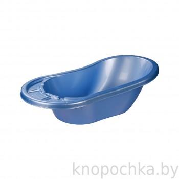 Ванночка для новорожденных Карапуз голубая