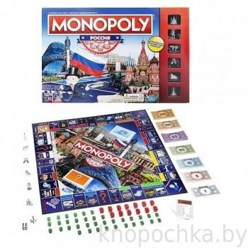 Настольная игра Монополия Россия обновленная Hasbro B7512