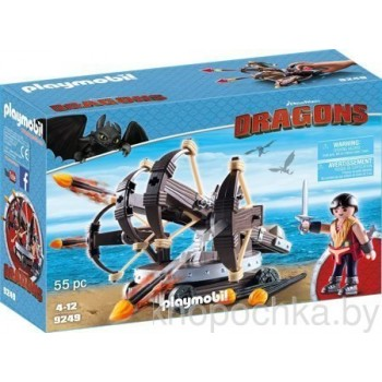 Playmobil 9249 Эрет с баллистами