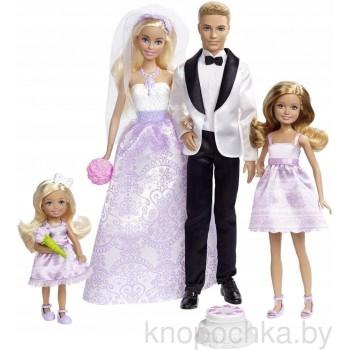Игровой набор Barbie Свадьба DJR88