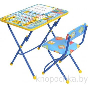 Детский столик и стульчик Ника КУ1 Первоклашка осень