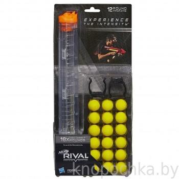 Запасной магазин Нерф Райвал + 18 шариков Nerf B1594