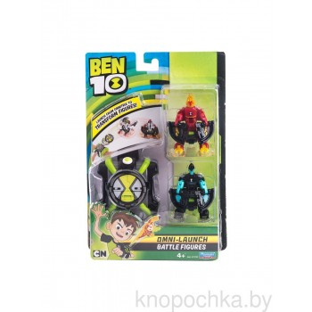 Набор Ben 10 Омнизапуск (Человек-огонь и Молния)