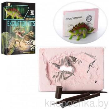 Игровой набор Раскопки динозавра: стегозавр