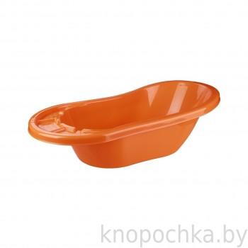 Ванночка для новорожденных Карапуз оранжевая