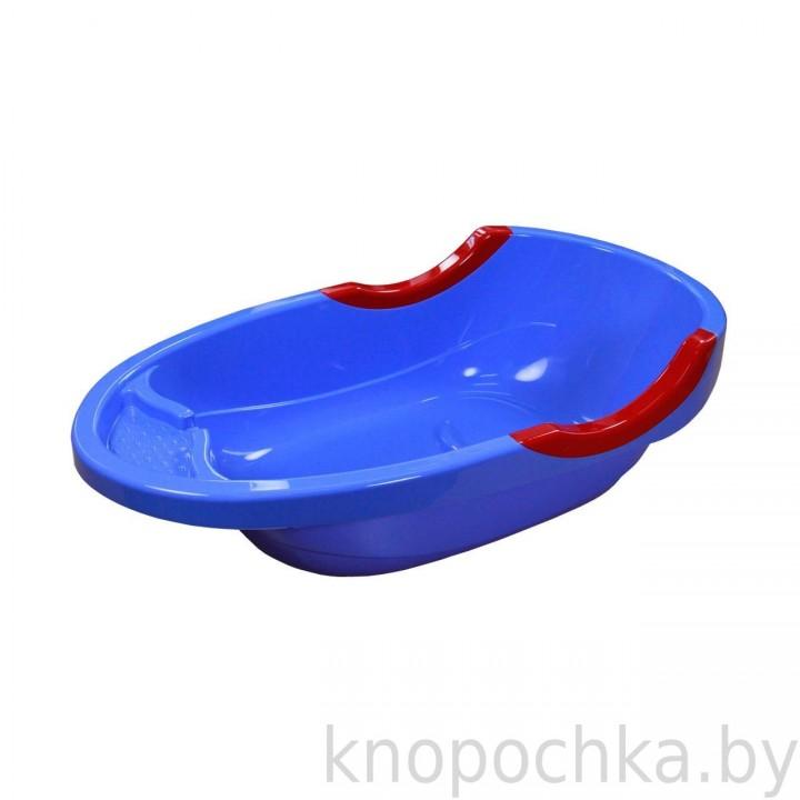 Ванночка детская Малышок синяя