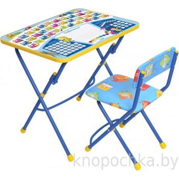 Детский столик и стульчик Ника КУ1 Первоклашка (синий)