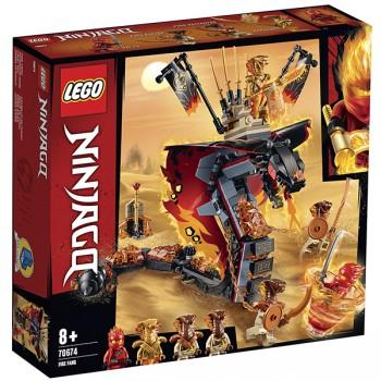 Lego Ninjago 70674 Огненный кинжал