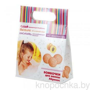 Набор для творчества Бомбочки для ванны Абрикос