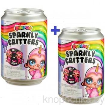 Набор из двух единорогов Poopsie Sparkly Critters