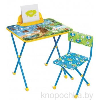 Детский столик и стульчик Ника КП2/7 Хочу все знать