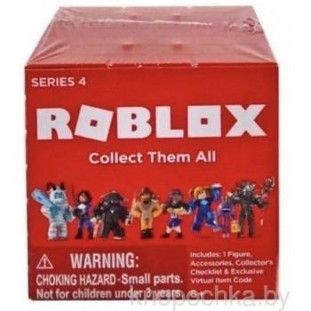 Фигурка в закрытой упаковке серия 4 Роблокс 10782
